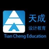 天成电脑培训学校