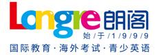 武汉雅思英语培训机构