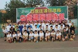 凌岳体育中考体育培训课