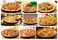 济南西餐披萨培训