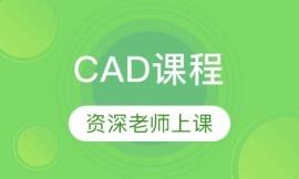 品卓设计,CAD培训班