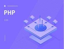 中山PHP程序开发培训班